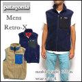 パタゴニア レトロX フリースベスト メンズ #23047 Mens Classic Retro-X VEST