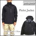 パタゴニア ピオレット ジャケット メンズ ゴアテックス #83381 マウンテンパーカー