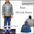 パタゴニア キッズ ダウン ボーイズ ハイロフト ダウンセーター 68206 Hi-Loft Down Sweater Hoody