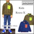 パタゴニア キッズ レトロX フリース ジャケット  Retro-X