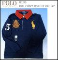 【Ralph Lauren KIDS】ポロ ラルフローレン キッズ 【BIG PONY CREST RUGBY POLO】 ビッグポニー   クレストロゴ ラガー