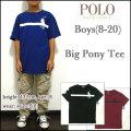 ラルフローレン/Ralph Lauren/Tシャツ/ボーイズ/キッズ/BOYS BIG PONY TEE/胸ライン ビッグポニー ティーシャツ