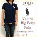 【Ralph Lauren GOLF】ラルフローレン ゴルフ【 Valeria  Big Pony Polo/NAVY 】レディース ビッグポニー ポロシャツ