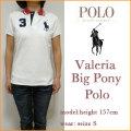 【Ralph Lauren GOLF】ラルフローレン ゴルフ【 Valeria  Big Pony Polo/WHT/NAVY 】レディース ビッグポニー ポロシャツ