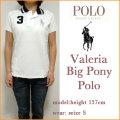 【Ralph Lauren GOLF】ラルフローレン ゴルフ【 Valeria  Big Pony Polo/WHT/BLK 】レディース ビッグポニー ポロシャツ