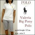 【Ralph Lauren GOLF】ラルフローレン ゴルフ【 Valeria  Big Pony Polo/WHT×GOLD 】レディース ビッグポニー ポロシャツ/女性用