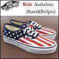 VANS/バンズ/オーセンティック/キッズ/AUTHENTIC(stars&stripes)/スニーカー/VN-0WWXDL8