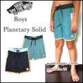 VANS バンズ 水着 キッズ サーフパンツ ジュニア BOYS PLANETARY SOLID BOARDSHORT ボードショーツ