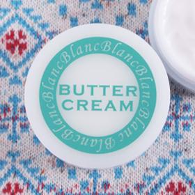 保湿クリーム バタークリーム シアバター