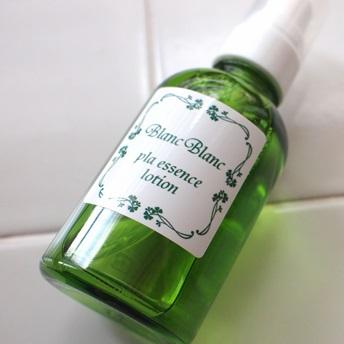 美容液 化粧水 プラエッセンスローション