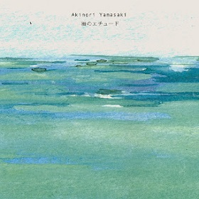 Akinori Yamasaki / 海のエチュード
