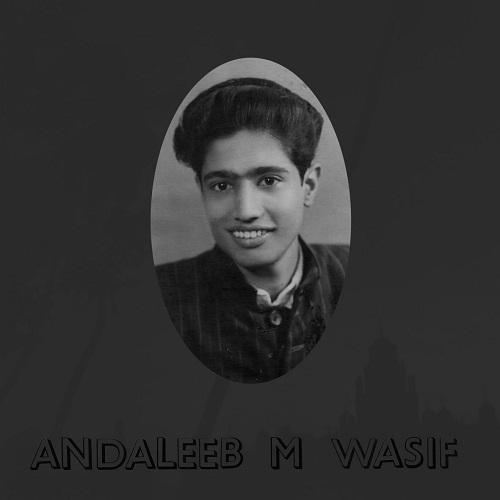 Andaleeb M. Wasif / Andaleeb M. Wasif