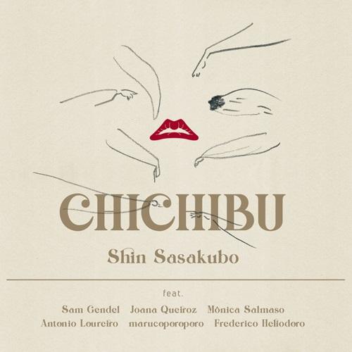 Shin Sasakubo (笹久保伸) / Chichibu