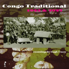 VA / Congo Traditional 1952 & 1957
