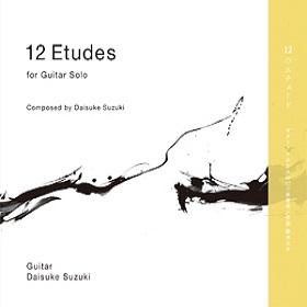 Daisuke Suzuki (鈴木大介) / 12 Etudes for Guitar Solo