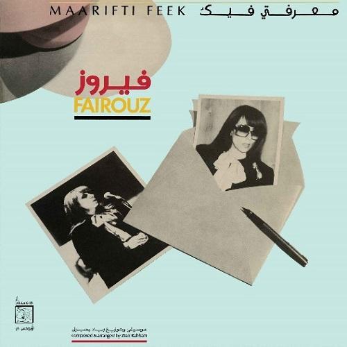 Fairuz / Maarifti Feek