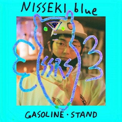 GASOLINE・STAND / NISSEKI blue