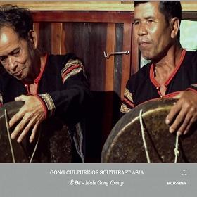 Yasuhiro Morinaga (森永泰弘) / Gong Culture of Southeast Asia vol.1 : Ede group, Vietnam