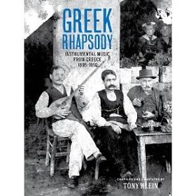 V.A / Greek Rhapsody