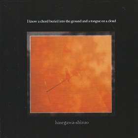 Hasegawa-Shizuo ‎/ I Know A Chord Buried Into The Ground And A Tongue On A Cloud