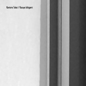 Kazuya Ishigami 、Kentaro Takei / Split CD