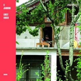 Li Jianhong(李劍鴻) / Lonely Lodger
