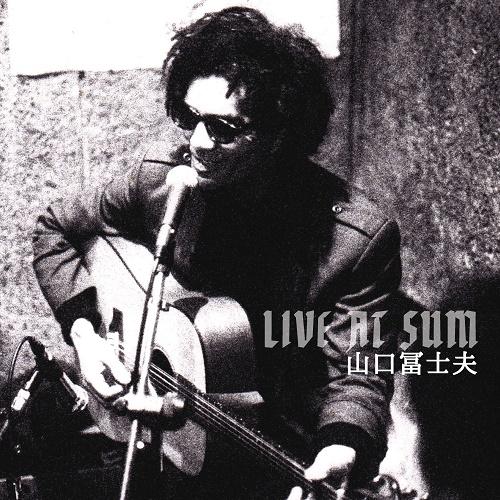 山口冨士夫 / LIVE AT SUM