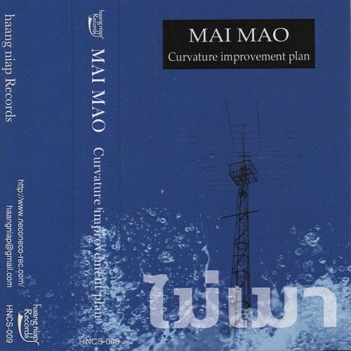 MAI MAO / Curvature improvement plan
