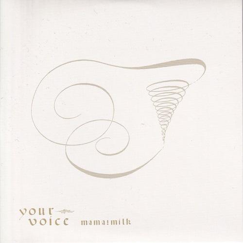 mama!milk / your voice