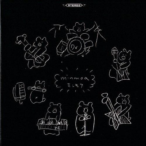 ミンモア / 1st EP