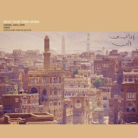 Ragnar Johnson and Jessica Mayer / Music From Yemen Arabia