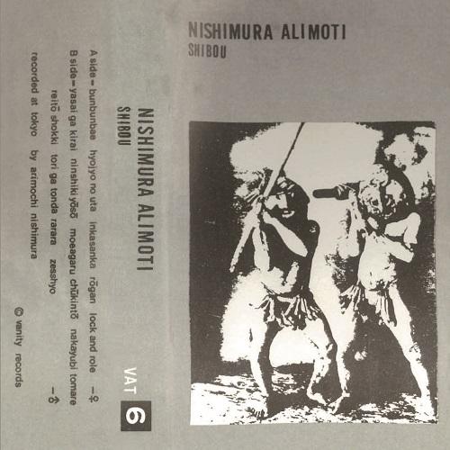 Nishimura Alimoti / Shibou