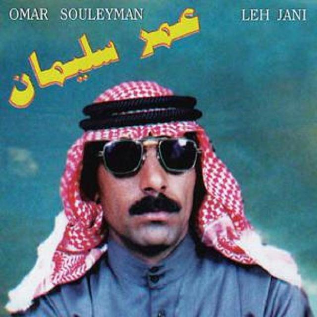 Omar Souleyman / Leh Jani