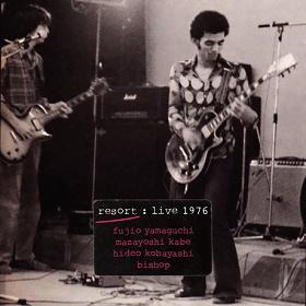 resort(山口冨士夫+加部正義) / Live 1976