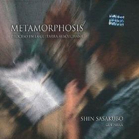 Shin Sasakubo / Metamorphosis
