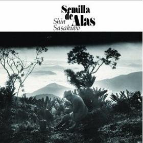 Shin Sasakubo (笹久保伸) / Semilla de Alas (翼の種子)