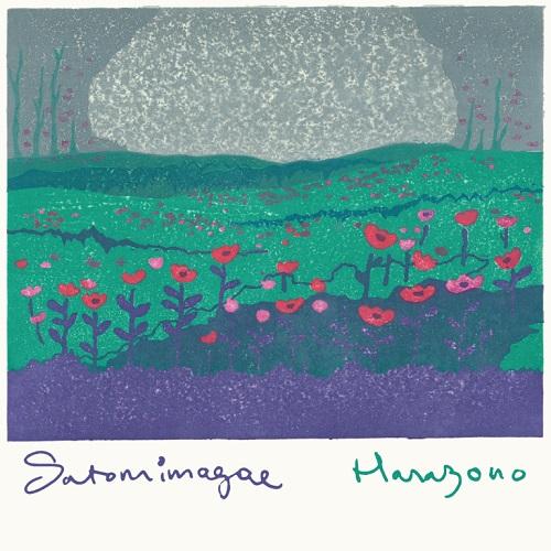 Satomimagae / Hanazono