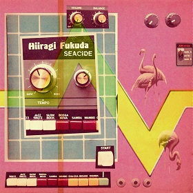 Hiiragi Fukuda (福田柊) / Seacide