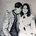 VA / 1970s Algerian Folk & Pop