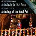 VA / Aborigenes De Taiwan Anthologie De L'art Vocal