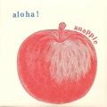 anapple (アナップル) / aloha!