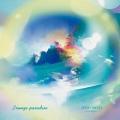 Anton Senchi / Lounge Paradise