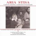 VA / Aria Stisa