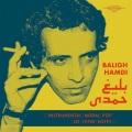 Baligh Hamdi / Instrumental Modal Pop of 1970's Egypt
