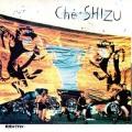 Ché-Shizu(シェシズ) / 約束はできない