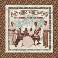 VA / アーリー・コンゴ・ミュージック 1946-1962