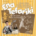 VA / Ena Tefariki : Oriental Shake, Farfisa Madness & Rocking Bouzoukis from the Greek Laika Movement (1961-1973)