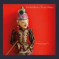 Eyvind Kang , Tashi Dorji / Mother Of All Saints (Puppets On A String)
