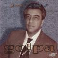 Golpa / Shakheh Goel