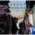 Group Bombino / Guitars From Agadez